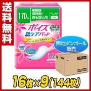 日本製紙 クレシア スーパー ダンボール ポイズパッド