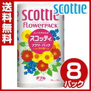日本製紙 クレシア スコッティ トイレットペーパー フラワー トイレット ティシュー ティッシュ