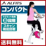 アルインコ エクササイズバイク フィットネスバイク