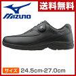 ミズノ(MIZUNO) ウォーキングシューズ メンズサイズ24.5cm-27.0cm LD40 Boa ブラック ビジネスシューズ 男性 シューズ 靴 スニーカー 軽い Boaクロージャーシステム Boa LD-40 【送料無料】