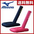 【あす楽】 ミズノ(MIZUNO) 座椅子型ストレッチポール Be Reborn(ビー リボーン) C3JTA60114/C3JTA60163 座いす 座イス エクササイズ 腹筋 姿勢 体幹 ストレッチポール 【送料無料】