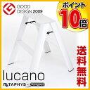 【あす楽】 長谷川工業(HASEGAWA) アルミ踏台 lucano(ルカーノ) 2段(2-step) ML-2(WH) ホワイト踏み台 脚立 はしご ハシゴ ステップ 折りたたみ 折畳み 折り畳み 【送料無料】