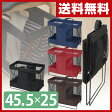 【あす楽】 山善(YAMAZEN) 手荷物 収納ボックス メッシュ 45.5×25cm HTB-M(BK) バスケット かご カゴ かばん バッグ 鞄 収納 【送料無料】