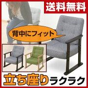 フィット リクライニング ソファー