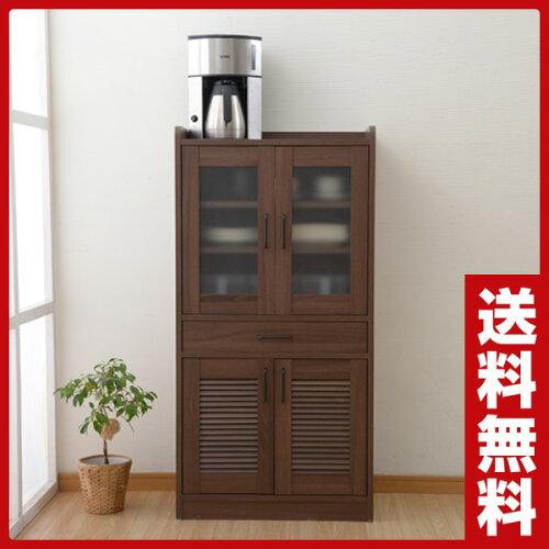 山善(YAMAZEN) 食器棚 ECCB-1260 カップボード キッチンボ...