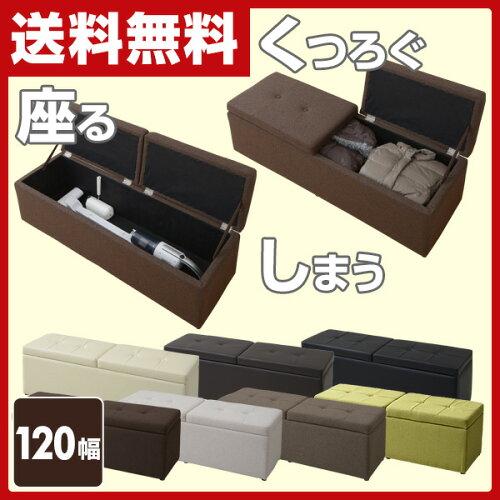 山善(YAMAZEN) 収納ボックス ベンチタイプ 収納ベンチ 幅120 FBS-120-F/P 収納スツール...
