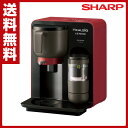 【あす楽】 シャープ(SHARP) ヘルシオ(HEALSIO) お茶プレッソ TE-GS10A…