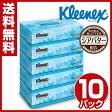 【あす楽】 日本製紙クレシア クリネックス ティッシュペーパー アクアヴェール5箱×10パック(50箱) まとめ買い 40376 ティッシュボックス ティシュー 箱 ケース 保湿 やわらかい 柔らかい 【送料無料】 0513D