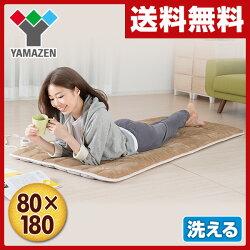 山善(YAMAZEN)洗えるどこでもカーペット(幅80×長さ180cm)YWC-182F(C)ベージュ