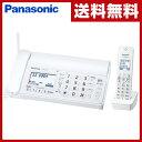 パナソニック(Panasonic) デジタルコードレス 普通紙ファクス...