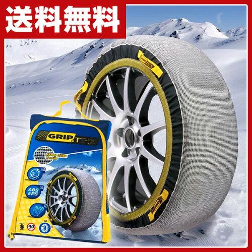 GUP(ジーユーピー) スノーグリップテックス(SNOW GRIP TEX) 布製 タイヤチェーン TX-A/...