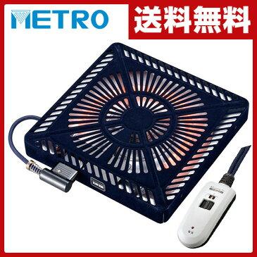 メトロ(METRO) こたつ用 ヒーターユニット (手元コントローラー) MSU-601E(K) こたつヒーターユニット 取替え用 取り替え用ヒーター ユニットヒーター 交換用 【送料無料】【あす楽】
