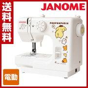 ジャノメ サンリオ ポムポムプリン コンパクト キャラクター