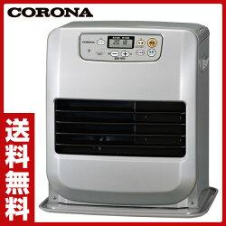 コロナ(CORONA)石油ファンヒーターG32シリーズ(木造9畳まで/コンクリート12畳まで)FH-G3216Y(S)サテンシルバー