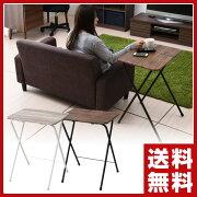 折りたたみ テーブル サイドテーブル インテリア スタイル ブルックリン インダストリアル