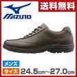 ミズノ(MIZUNO) ウォーキングシューズ メンズサイズ24.5cm-27.0cm LD40 ダークブラウン ビジネスシューズ 男性 シューズ 靴 スニーカー 軽い LD-40 【送料無料】