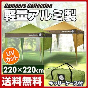 キャンパーズコレクション クールトップタープ タープテント サンシェード キャンプ アウトドア
