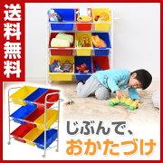 ボックス キャスター おもちゃ 子供部屋 キッズスペース