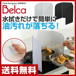ベラスコート コンパクト ホワイト ブラック システム キッチン ガスコンロ