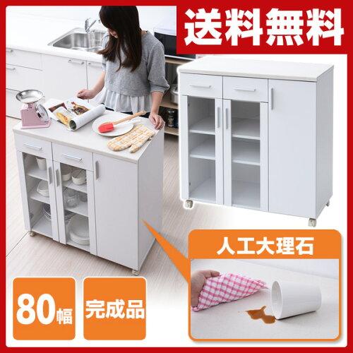 山善(YAMAZEN) 食器棚 キッチンカウンター 人工大理石天板 SSY-C8580GCJD(W...