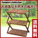 【あす楽】 山善(YAMAZEN) 木製3段ラック A3R-01 ウッ...