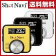 ショットナビ ショットナビ(Shot Navi) GPSゴルフナビ高低差計測機能搭載 V1 GPSゴルフナビ ゴルフ 距離計測器 ナビゲーション 【送料無料】