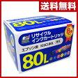 日本ナノディジタル エプソン用 リサイクルインクカートリッジ RE-IC6CL80LD プリンター インク 汎用 PC パソコン 【送料無料】
