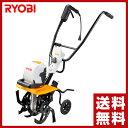リョービ(RYOBI) 電気耕運機 電気カルチベータ ACV...