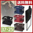 【あす楽】 山善(YAMAZEN) 手荷物 収納ボックス メッシュ 37×25cm HTB-S バスケット かご カゴ かばん バッグ 鞄 収納 【送料無料】