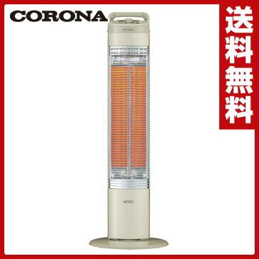 コロナ(CORONA) 本格遠赤外線電気暖房機 スリムカーボン DH-C917(N) ゴールド 遠赤外線ヒーター シーズヒーター カーボンヒーター 電気ストーブ 電気暖房 おしゃれ 【送料無料】