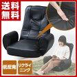 山善(YAMAZEN) 低反発 肘付き 座椅子 MTH-67(BK)F* ブラック(合皮) リクライニング 座いす 座イス ...