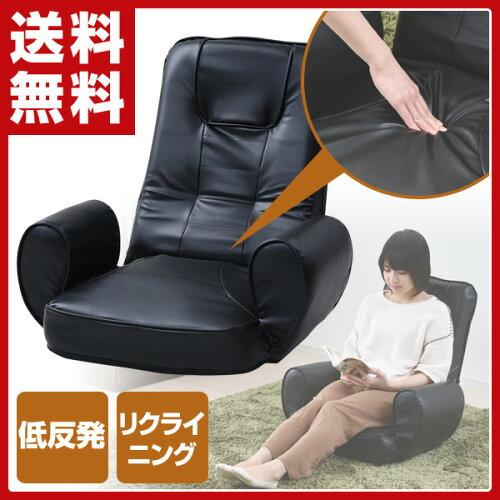 山善(YAMAZEN) 低反発 肘付き 座椅子 MTH-67(BK)F* ブラック(合皮) リクライニング 座...