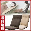 【あす楽】 山善(YAMAZEN) 腰にフィットする リクライニング 座椅子 ハイバック HZ-46* リクライニング 座いす 座イス コンパクト 肘掛け 一人掛けソファ ごろ寝 フロアチェア 【送料無料】