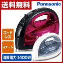 パナソニック(Panasonic) コードレス スチームアイ...