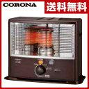 コロナ(CORONA) 石油ストーブ RXシリーズ (木造8畳まで/コ...