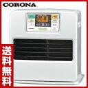 コロナ(CORONA) メーカー3年保証 石油ファンヒーター STシリーズ (木造10畳まで/コンク...