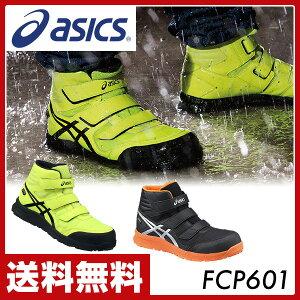 ウィンジョブ CP601 G-TX FCP601