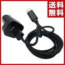 ウィルコム(willcom) USB充電ソケット2口 (3....