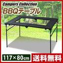 BBQテーブル BBQT-01 レジャーテーブル キャンプテ...