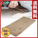 【訳あり】 山善(YAMAZEN) 洗えるふんわりカーペット(幅180×長さ80cm) ホットカーペ...