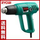 リョービ(RYOBI) ホットエアガン (温度調節機能付き) HAG-1551 ヒートガン 熱加工機 熱風加工機 ホットガン 電熱器具 【送料無料】
