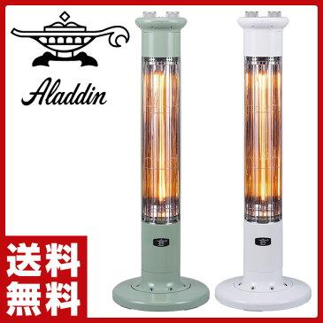 アラジン(Aladdin) 遠赤外線グラファイトヒーター タイマー機能/首振り機能付き(最大900W) CAH-2G92A(G)/AEH-2G92N(W) 暖房器具 グラファイトヒーター 遠赤外線ヒーター 遠赤外線ストーブ 【送料無料】