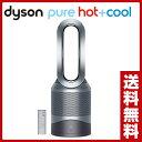 ダイソン(dyson) 【メーカー保証2年】Pure Hot...