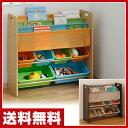 日本育児 おかたづけ大すき BOOK&TOY 本棚 収納ラック おもち...
