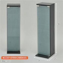 YAMAZENCDラックDVDラック(幅24高さ90)SCDT-2490G(WH)ホワイト
