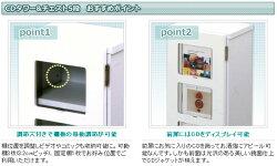 YAMAZEN鏡面CDタワー5段FCDT-2680DSG(WH)ホワイト