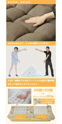 山善(YAMAZEN)ポケットコイルフロアソファFFS-100
