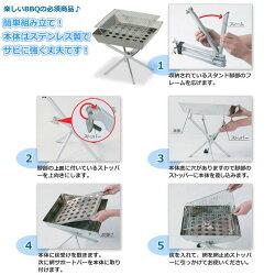 山善(YAMAZEN)キャンパーズコレクションファイアープレイステーブル&ステンレススクウェアBBQスタンドお買い得セットFPT-100(SL)/KL-001