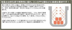 山善(YAMAZEN)キャンパーズコレクションしちりん角型ワイド