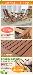 ガーデンマスターフォールディングテーブル&チェア(5点セット)MFT-225&MFC-259(4脚)